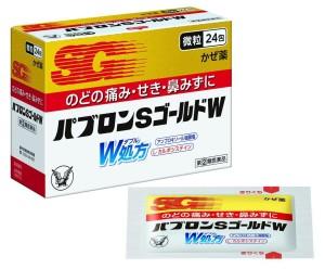 Комплекс Pabron S Gold W от боли в горле, кашля, насморка у взрослых и детей