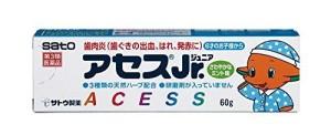 Детская зубная паста Sato Acess Jr.