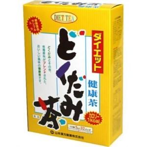 Диетический чай докудами Yamamoto Kanpo Diet Dokudami Tea