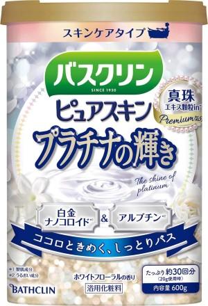 Соль для ванн с коллоидной платиной и арбутином для интенсивного увлажнения Bathclin Pure Skin Colloidal Platinum & Arbutin