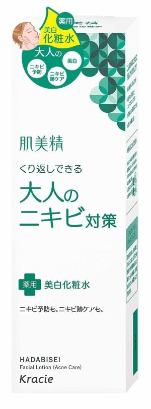 Отбеливающий лосьон Kracie с фруктовыми кислотами против акне HADABISEI Facial Lotion Acne Care