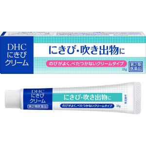 Лечебный крем при акне DHC Acne Cream