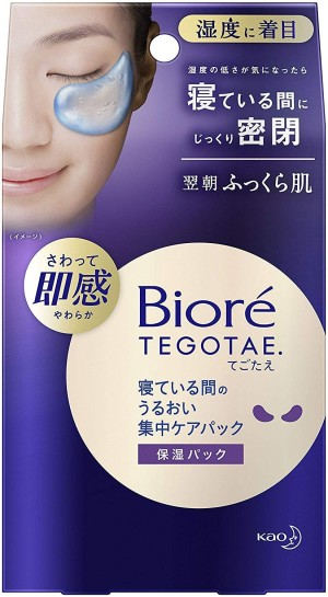Интенсивно увлажняющие ночные патчи KAO Biore TEGOTAE Moisture Intensive Care Pack