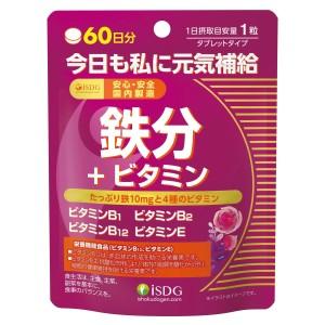 Железо и комплекс витаминов для женского здоровья ISDG Iron + Vitamins
