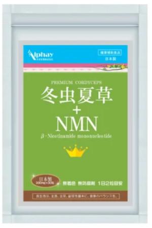 Иммуномодулирующий комплекс JAPAN ANKEI NMN + Cordyceps Sinensis