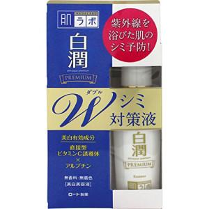 Концентрированная отбеливающая эссенция Hada Labo Shirojun Premium Whitening Essence