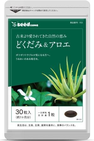 Комплекс для детоксикации организма SeedComs Dokudami & Aloe