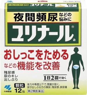 Комплекс для лечения мочеполовой системы Kobayashi Pharmaceutical Uralinal A