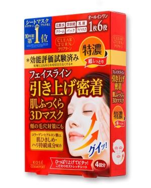 Увлажняющая маска с эффектом лифтинга Kose Clear Turn Skin Fluffy Moist Lift Mask