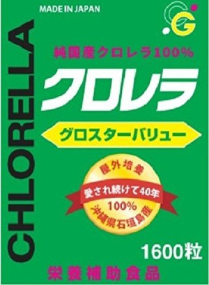 Хлорелла Chlorella Gloucester Value