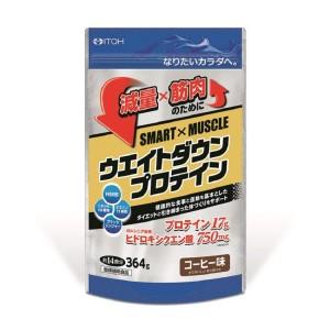 Протеиновый коктейль - жиросжигатель ITOH SMART × MUSCLE
