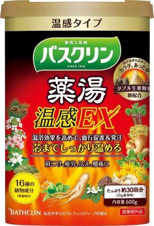 Соли для ванн с экстрактом лекарственных растений Bathclin Tisane