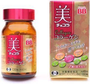 Витаминный комплекс с коллагеном для поддержания молодости кожи Eisai Chocola BB Collagen Beauty