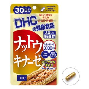 Наттокиназа DHC для профилактики сердечно - сосудистых заболеваний