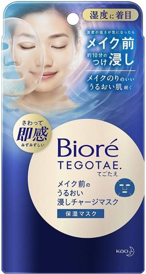 Увлажняющая маска KAO Biore TEGOTAE Moist Soaked Charge Mask Before Makeup
