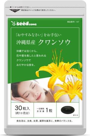 Комплекс для нормализации сна SeedComs Kuwansou