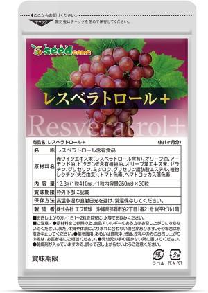 Комплекс с ресвератролом SeedComs Resveratrol