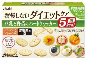 Диетическое печенье с соевым молоком и витаминами Asahi Slim Up Slim Soy Milk And Vegetables Crackers