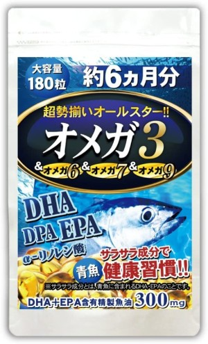 Комплекс жирных кислот Beatty DHA+EPA+DPA+α-linolenic Acid
