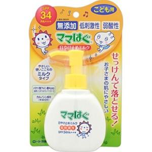 Солнцезащитное молочко ROHTO MAMAHAGU SPF34 PA+++