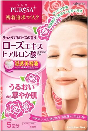 Увлажняющая маска с гиалуроновой кислотой Utena Premium Puresa Sheet Mask Hyaluronic Acid