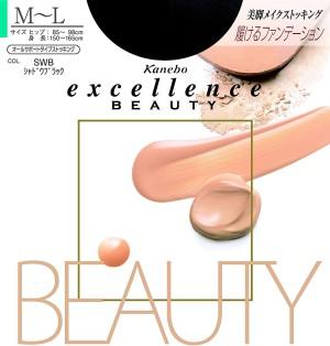 Тонкие колготки Kanebo Excellence Beauty