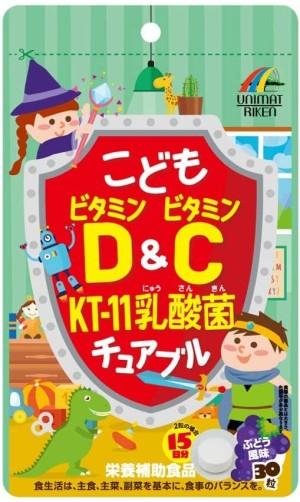 Жевательные витамины для детей с молочнокислыми бактериями Unimat Riken Children's Vitamin D & Vitamin C KT-11 Lactic Acid Bacteria