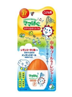 Солнцезащитное молочко ROHTO MAMAHAGU SPF37 / PA +++