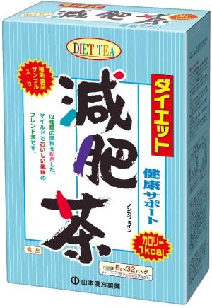 Диетический чай для снижения веса Yamamoto Kanpo Diet Detox Tea