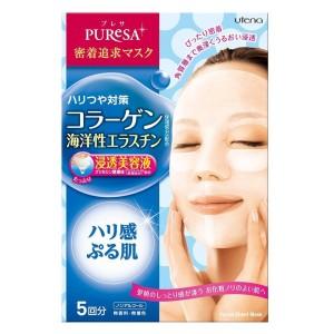 Антивозрастная маска с коллагеном и эластином Utena Premium Puresa Sheet Mask Collagen