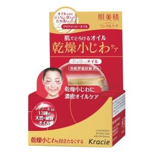 Сыворотка - гель Kracie HADABISEI JELLY OIL SERUM для кожи вокруг глаз