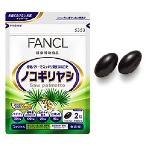Экстракт плодов пальметто Fancl для мужчин среднего и старшего возраста