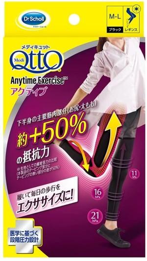 Компрессионные леггинсы для занятий спортом Dr.Scholl MediQtto Pressure Leggings Anytime Exercise Active