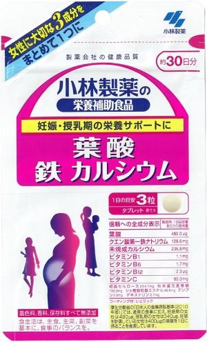 Комплекс для беременных и кормящих женщин Kobayashi Pharmaceutical Iron+Calcium+Folate