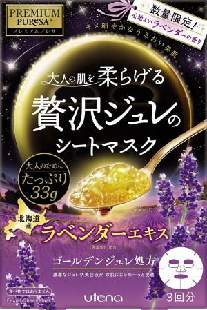Маска с королевским желе и лавандой PREMIUM PUReSA Golden Jelly Mask Lavender