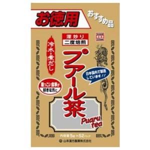 Чай пуэр Yamamoto Kanpo Puart Tea