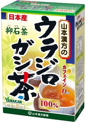 Чай при мочекаменной болезни Yamamoto Kampo Salicina
