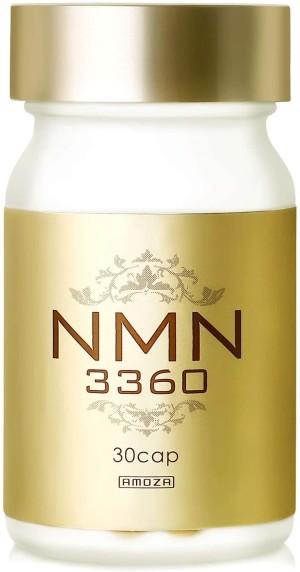 Комплекс для замедления процесса старения с никотинамидмононуклеотидом High-Purity NMN Supplement Pharmaceutical