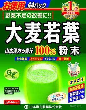 Зеленый коктейль Kanpo Yamamoto Chinese Medicine Barley Young Leave Powder 100%