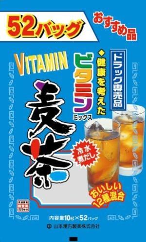 Витаминный чай с ячменем Yamamoto Kanpo Vitamin Barley Tea