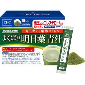 Аодзиру с хитозаном и фолиевой кислотой для снижения уровня ЛПНП DHC Green Juice Angelica Keiskei