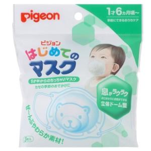 Медицинская маска Pigeon для самых маленьких