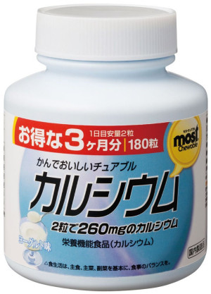 Жевательный кальций + витамин D Orihiro