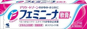 Мазь от зуда в интимной области Kobayashi Pharmaceutical Feminina Ointment S