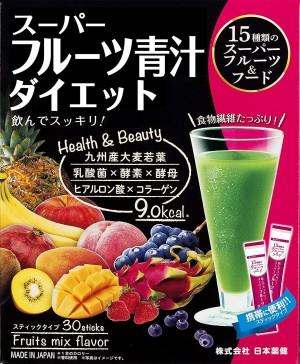 Фруктовый диетический напиток аодзиру Nihonkutsuri