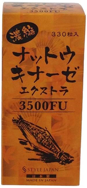 Комплекс с наттокиназой и сафлоровым маслом Nattokinase Extra 3500 FU