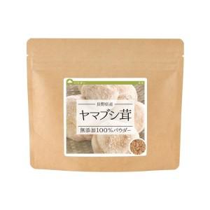 Комплекс с экстрактом ямабушитаке Domestic Yamabushitake Mushroom Powder