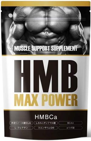 Комплекс для быстрого роста мышц HMB MAX POWER MUSCLE SUPPORT SUPPLEMENT