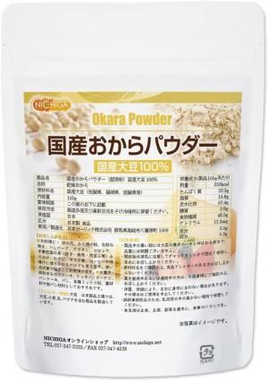Порошок окары NICHIGA Okara Powder Domestic Soy 100%