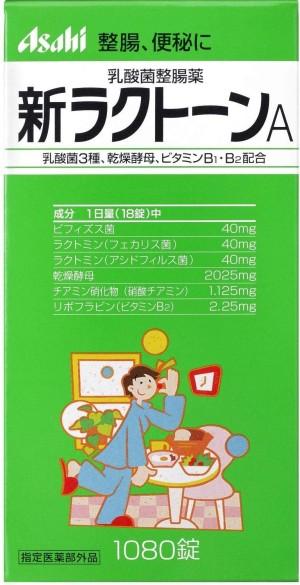 Комплекс с бифидобактериями Asahi New Lactone A